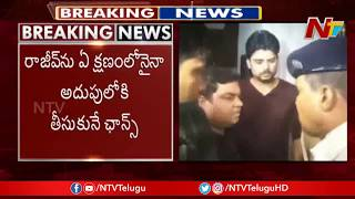 CBI Issues Lookout Notice Aganist Rajeev Kumar in Saradha scam | NTV