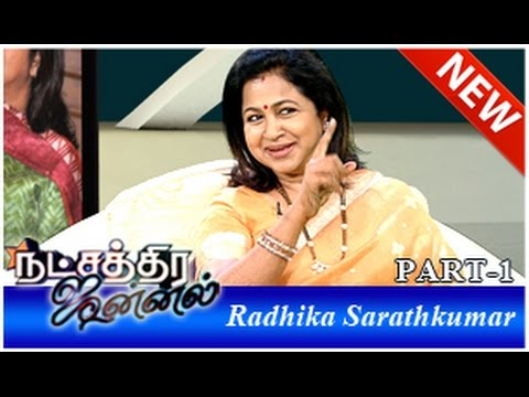 Actress Radhika Sarathkumar in Natchatira Jannal (27/07/2014) - Part 1