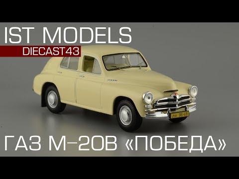 Атаман ГАЗ 2308 hcdin.ru