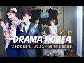 6 Drama Korea Terbaru dan Terbaik Juli-September 2017