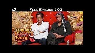 Comedy Nights Bachao - Gulshan Grover, Ranjeet & Shakti - 19th September 2015 - Full Episode (HD)