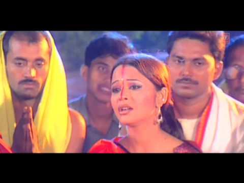 Ganga Maiya Ke Unchi Bhojpuri Chhath Songs Full Song I Bahangi...