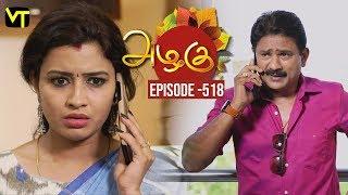 Azhagu - Tamil Serial | அழகு | Episode 518 | Sun TV Serials | 01 Aug 2019 | Revathy | VisionTime