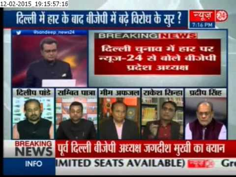 Is BJP split wide open after Delhi poll debacle?
