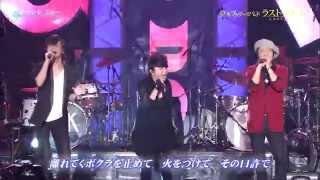 KinKi Kids x T.M.Revolution - Kanashimi Blue