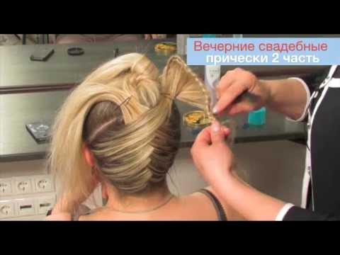Прическа на средний волос видео