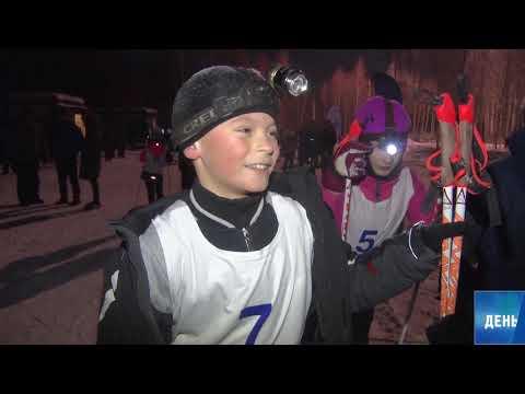 Десна-ТВ: День за днем от 25.01.2019