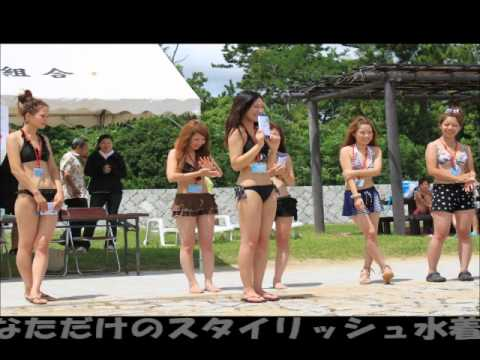 [南紀勝浦]真夏のメリークリスマス2011