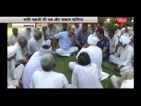 After Communal violence Union Minister Krishan Pal Gujjar At  Atali