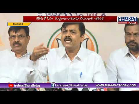 BJP MP GVL Narasimha Rao Slams MP CM Ramesh || Bharat Today