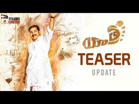 YSR Biopic YATRA Movie TEASER Update | Mammootty | Jagapathi Babu | Anasuya | Mango Telugu Cinema