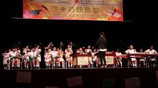MVI0791聖公會李兆強小學中樂團