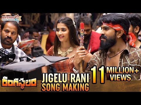 Jigelu Rani Song Making | Rangasthalam Movie Songs | Ram Charan | Pooja Hegde | Samantha | DSP