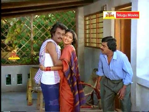Rajnikanth And Gowtami Comedy Scene - Raja Chinna Roja Telugu Movie - Rajnikanth,gowthami video