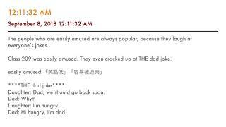 Dad jokes 冷笑話 @209