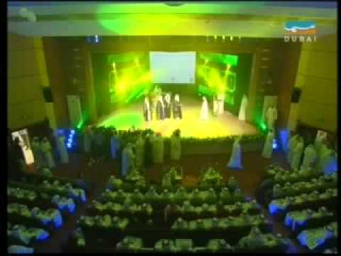 Sheikh Majid Bin Mohammed in theSheikh Khalifa Athletic Acheivements Awards 2009 27 May 2009 5 29 MB