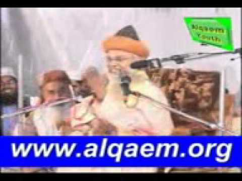 Hasmi Miya (syed Inam-ul-hassnain Kazmi). video