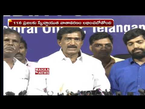 Congress Leader Vanteru Pratap Reddy About Votes Counting | Mahaa news
