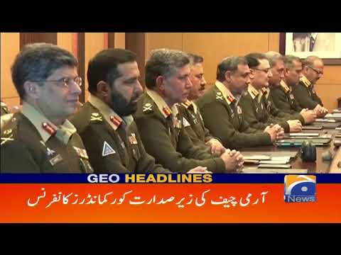 geo headlines 07 pm 05 december 2017 youtube
