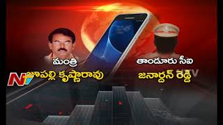 Minister Jupally Krishna Rao Lodged Complaint On CI Janardhan Reddy | Leaked Phone Recording | NTV