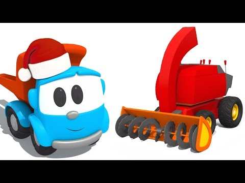 Развивающий мультфильм для малышей - Грузовичок Лёва и снегоуборочная машина