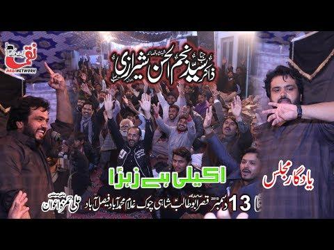 Zakir Syed Najam Ul Hassan Sherazi 13 December 2019 Yadgar Majlis Aza Shahi Chowk Faisalabad