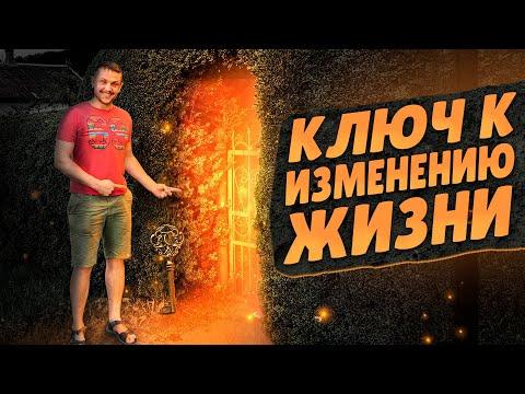 СДЕЛАЙ ШАГ К ПЕРЕМЕНАМ!