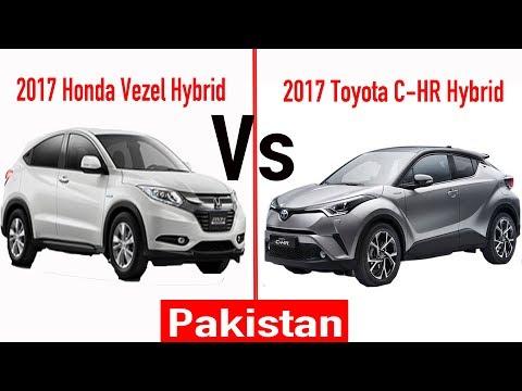 2017 Honda Vezel Hybrid Vs 2017 Toyota  C HR Hybrid | Pakistan
