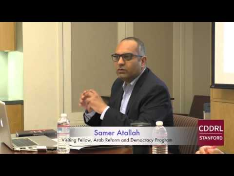 """ARD Stanford: Samer Atallah, """"Econ. Liberalization & Institutions in the Arab World"""" April 21, 2016"""
