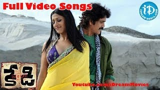 Kedi Movie Songs, Kedi Telugu Movie Songs, Nagarjuna