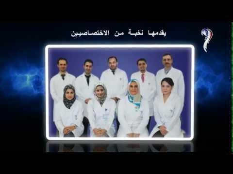 About Us Al Wehda Dental Center.m4v