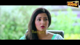 Paromita theke PARO HD Amazing Om and Subhasree Comedy#Premki Bujhini#Bangla Comedy