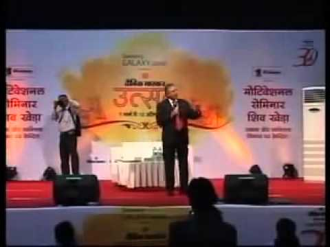 Shiv Khera Motivational Full Videos In Hindi New Updated Youtube Original video