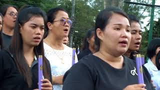 download lagu Dscf9012 ซ้อมถวายความอาลัย อ.เมืองพังงา จ.พังงา เป่าขลุ่ย 24102560 gratis