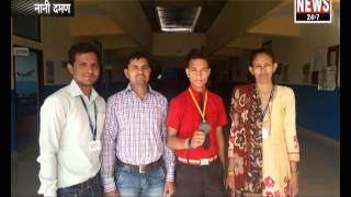 DAILYNEWS 15 12 2015 BISHNU JAY BAHADUR BOHARA Won a Bronze medal in 61st National School Games Kara