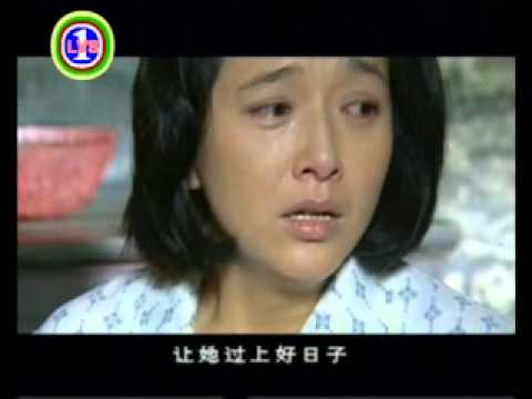 Sadness Between Mother And Son By Tibetan Ep 3 video