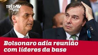 Bolsonaro adia reunião com líderes da possível base de apoio do governo na Câmara