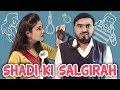 Shadi Ki Saalgirah - Amit Bhadana