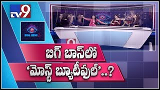 Bigg Boss Telugu 2: Rapid fire with Geetha Madhuri, Deepthi Nallamothu and Syamala