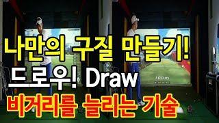 Draw Shot Master        Tv