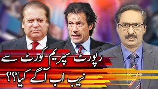 Kal Tak with Javed Chaudhry - 10 July 2017 | Express News