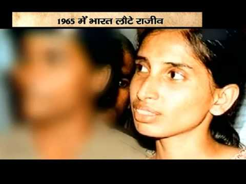 1991: Bomb kills India's former leader Rajiv  Gandhi.....