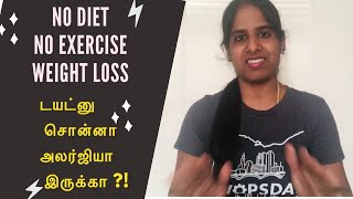 Day 9 Tamil Weight Loss Challenge | No Diet No Exercise Weight Loss Method | Healthy Lifestyle Tips
