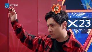 众口相传(中) 《王牌对王牌4》EP3 花絮 20190215 [浙江卫视官方HD]