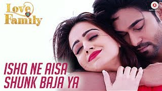 Ishq Ne Aisa Shunk Baja Ya HD Video Song Love U Family Sonu Nigam Madhushree