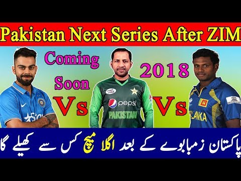 Pakistan Next Series After Zimbabwe ODI Matches 2018 - Pakistan Next Match Date - Asia Cup 2018 thumbnail
