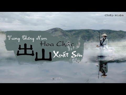 Download Vietsub Xuất Sơn - Hoa Chúc/Vương Thắng Nam || 出山 - 花粥/王勝男 Mp4 baru