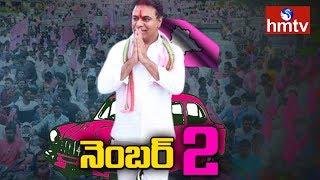 hmtv Special Focus On K. T. Rama Rao