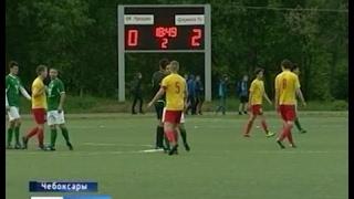 Футбольная дружина «Чувашия» сразилась с нижегородской командой командой «Дзержинск»