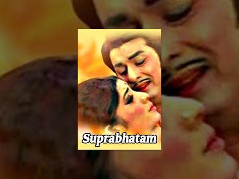 Suprabhatam│Full Tamil Devotional Movie